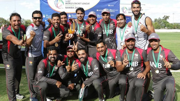 uae cricket team