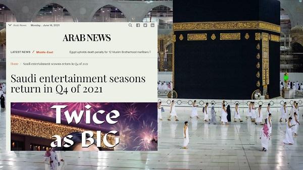 hajj and music concerts saudi