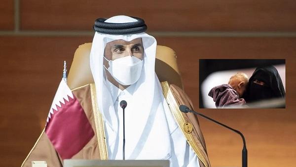 qatar yemen